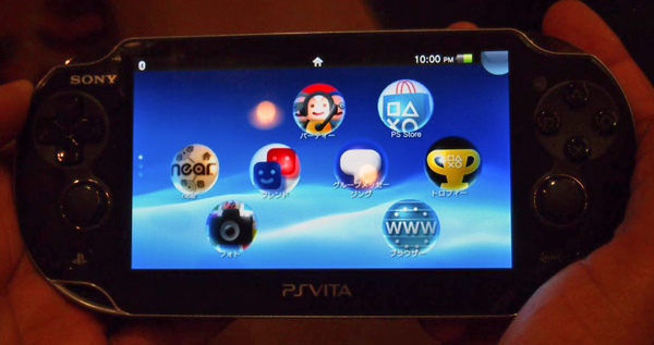 PS Vita PlayStation Family